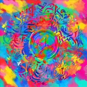 Nowe EP: TĀLĀ Alchemy