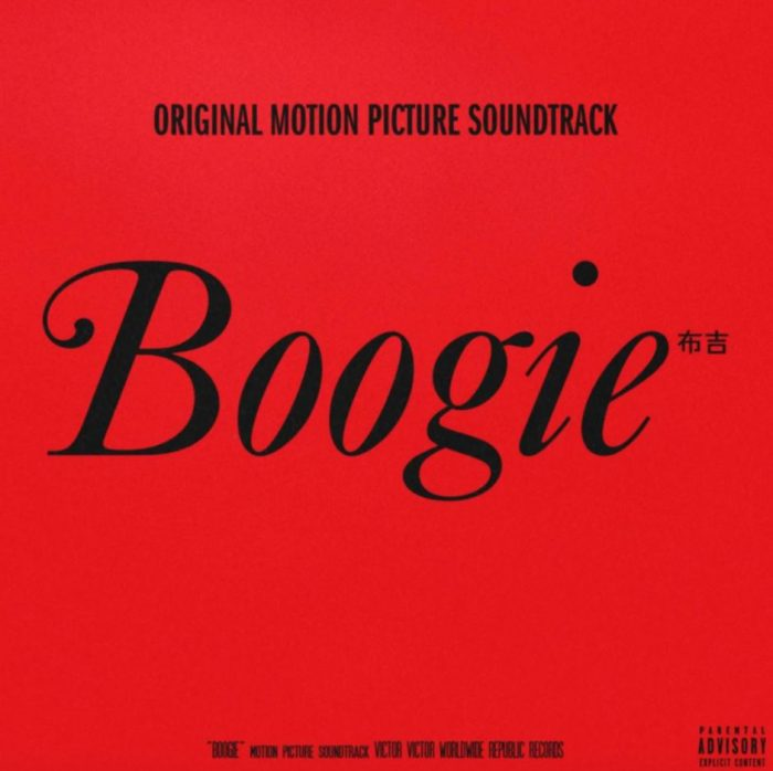 boogie ost